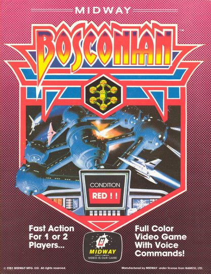 This one came out around the same time as Ms. Pac-Man- I always saw this one as a spiritual sequel to Galaga!